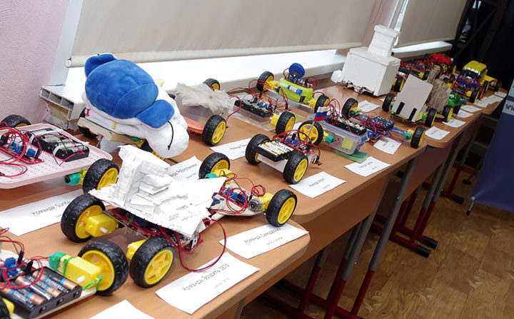 Финал соревнований «РоботСАМ 2.0»