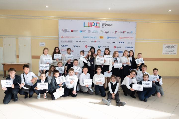 Ярмарка проектов «Школы реальных дел»